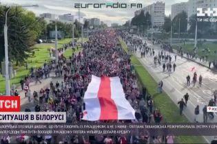 Верховна Рада ухвалила заяву про невизнання виборів у Білорусі