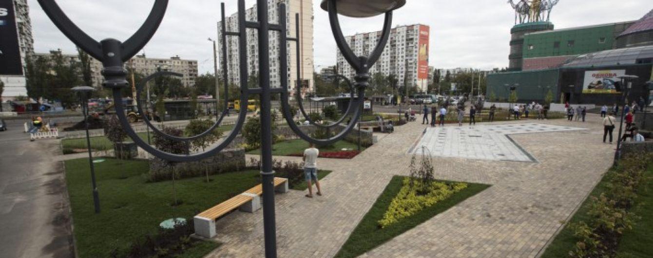 Кличко открыл сквер с фонтаном на Оболони