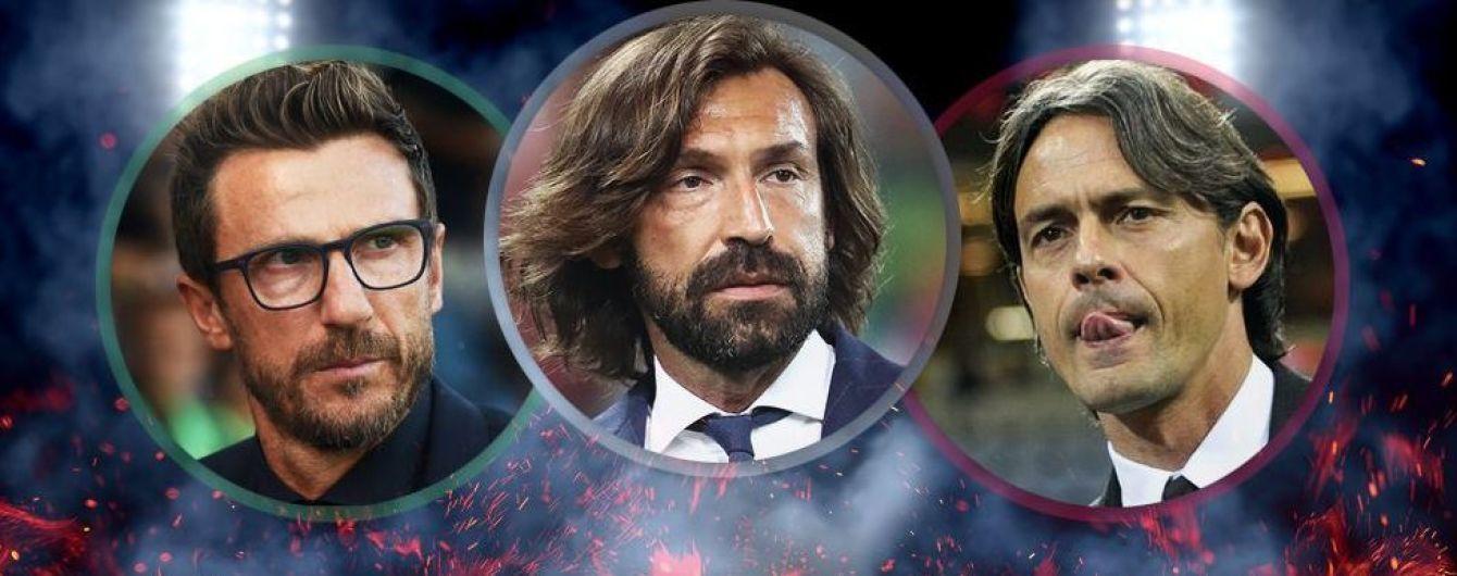 """Сексуальні красунчики: названо """"найгарячіших"""" футбольних тренерів в Італії"""