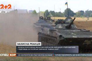 """""""Объединенные Усилия 2020"""": Украина начинает свои военные учения"""