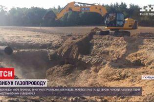 Нічний прорив газопроводу у Чабанах не вплине на транзит газу до Європи