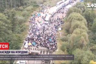 Вторые сутки сотни паломников-хасидов пытаются попасть в Украину с территории Беларуси