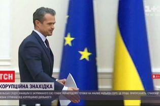 """Польские следователи нашли 900 тысяч евро, квартиры и автомобиль у екс-главы """"Укравтодора"""""""
