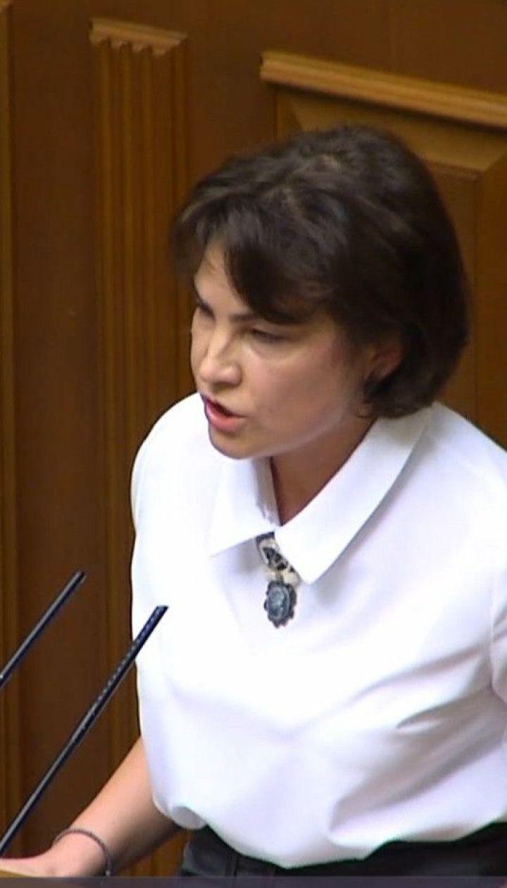 Нет оснований: нардепу Александру Юрченко невозможно объявить о подозрении