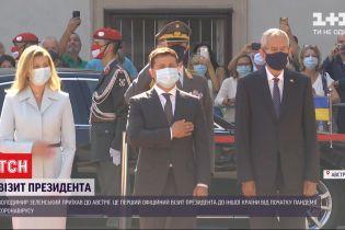 Закордонний візит: про що домовилися Зеленський з президентом та канцлером Австрії