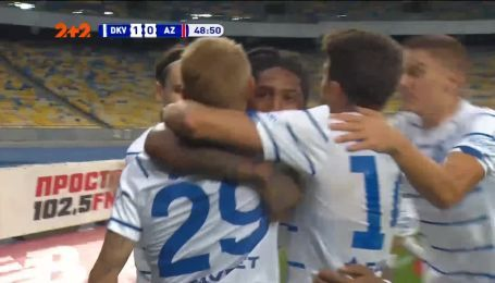 Динамо - А3 Алкмаар - 1:0. Видео гола Родригеса
