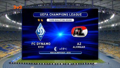 Динамо - А3 Алкмаар - 2:0. Огляд матчу