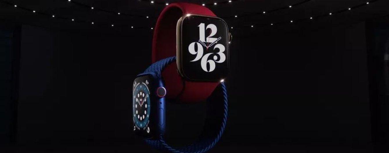 Годинник, який вимірюює рівень кисню в крові, і надпотужний планшет: Apple презентувала нові Apple Watch та iPad