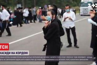Міністр внутрішніх справ Ізраїлю надіслав лист-прохання пустити хасидів-паломників до України