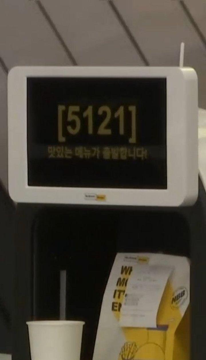 В столице Южной Кореи роботы-официанты заменили людей в ресторане быстрого питания