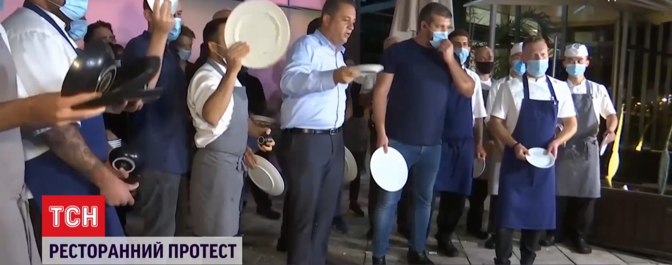 В Тель-Авиве работники общепита протестуют против возвращения жесткого карантина