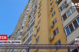 В Одесі 4-річний хлопчик випав з вікна 10-го поверху