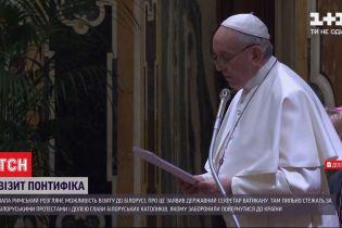 Папа Римський розгляне можливість візиту до Білорусі