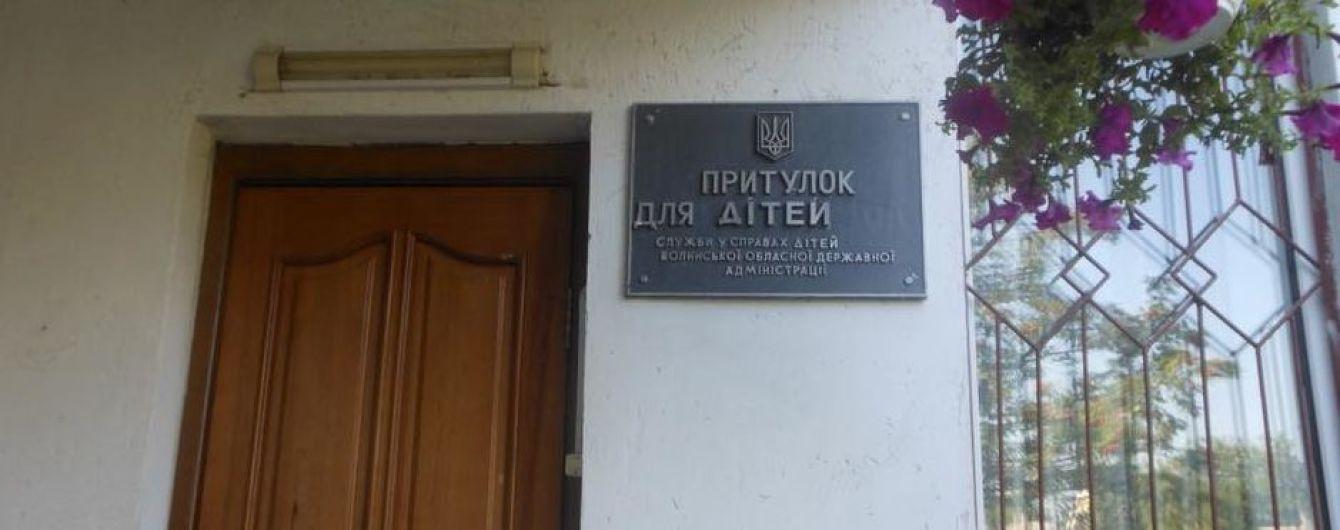 После избиения и совращения в детском приюте на Волыни прошло два года: какая теперь судьба детей и наказали ли виновных