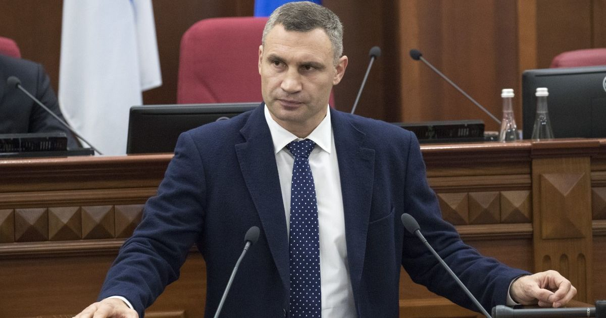 Мер Кличко: парламент має ухвалити законопроєкт, що знизить ціну газу на 35%