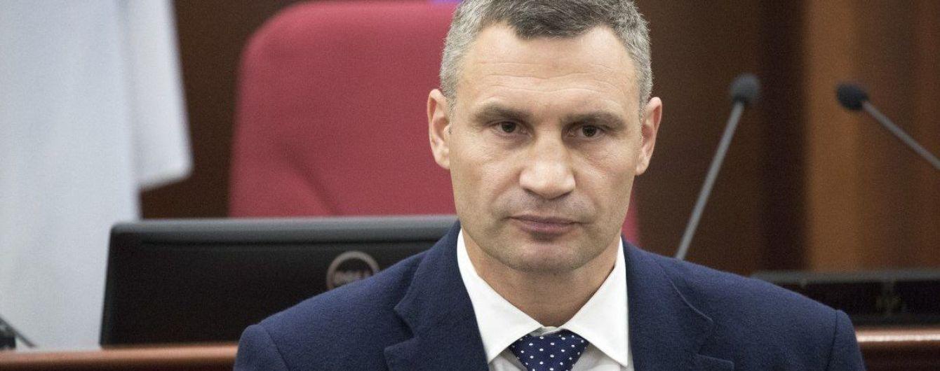 """Кличко відповів на підтримку """"Європейської Солідарності"""" на виборах мера"""