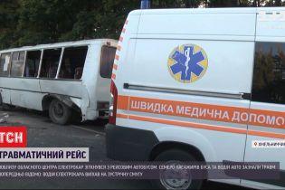 Внаслідок ДТП поблизу Хмельницького травмувалися 8 людей