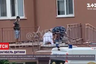 Гибель ребенка: в Одессе четырехлетний мальчик выпал из окна многоэтажки