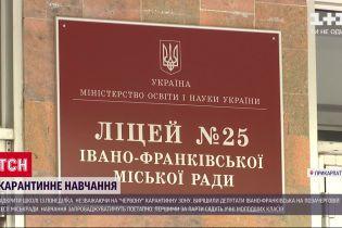Коронавірус в Україні: в Івано-Франківську з понеділка відкриють школи
