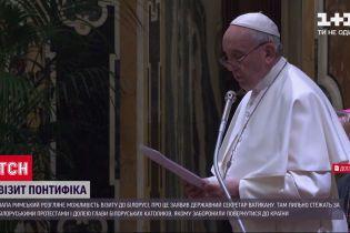 До Білорусі з візитом може приїхати Папа Римський