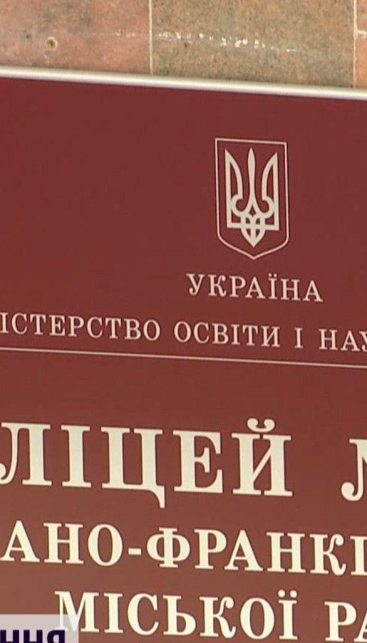 Коронавирус в Украине: в Ивано-Франковске с понедельника откроют школы