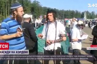 Израильские власти призывают Зеленского пустить хасидов в Украину