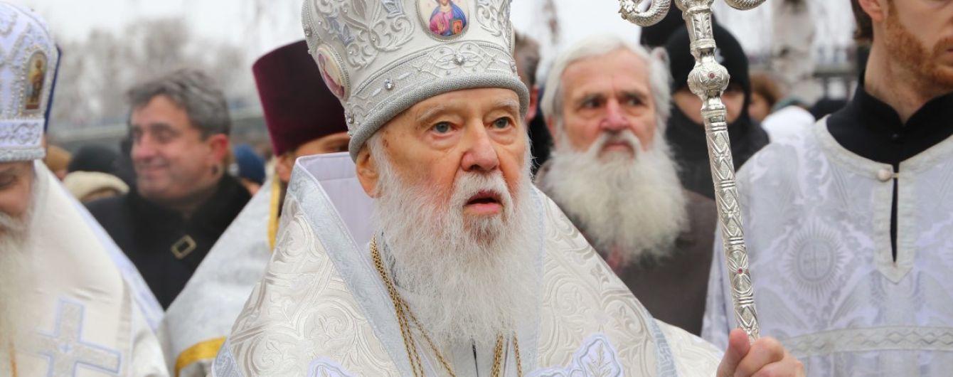 Патріарх Філарет вилікувався від коронавірусу