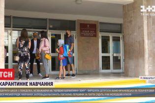 Івано-Франківські депутати вирішили відкрити школи, попри карантинні обмеження