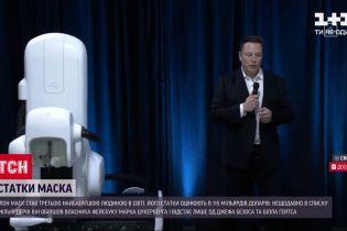 Ілон Маск увійшов до трійки найбагатших людей світу