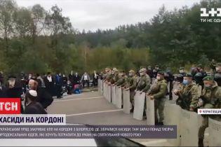 Кабмин закрыл пункт пропуска на границе с Беларусью из-за наплыва хасидов