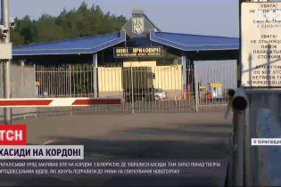 Количество хасидов-паломников на границе с Беларусью перевалило за тысячу