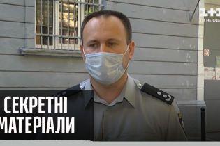 Кто причастен к избиению пожилых мужчин во Львове – Секретные материалы
