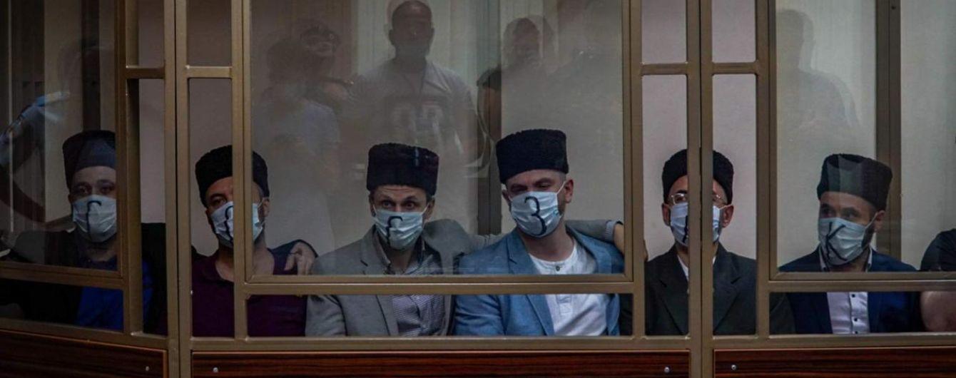 """""""110 років на сімох"""": у РФ засудили кримських татар до колонії суворого режиму"""