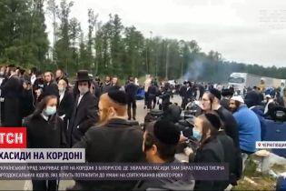 """Нові спроби потрапити в Україну: пів сотні хасидів не пустили на пункті пропуску """"Дольськ"""""""
