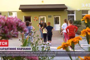 Ивано-Франковские депутаты приняли решение об открытии детских садов