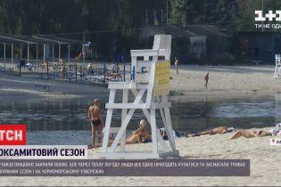 У Києві припинили роботу офіційно облаштовані пляжі
