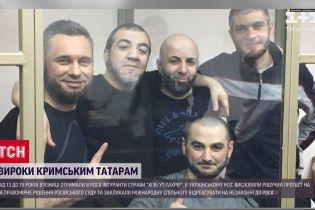 У РФ засудили кримських татар, яких незаконно затримали в окупованому Криму