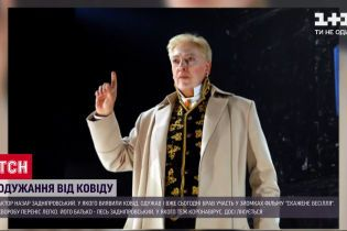 Актор Назар Задніпровський одужав від коронавірусу та вже повернувся до зйомок