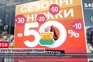"""""""Почему бедные"""" ТСН выяснила, почему украинцам не хватает денег до зарплаты"""