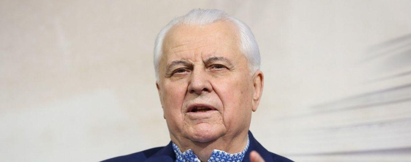 Кравчук пояснив, навіщо Зеленський виносить на загальнонаціональне опитування тему Донбасу