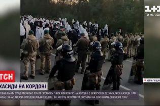 В недоразумениях с хасидами на границе Офис президента обвиняет Минск