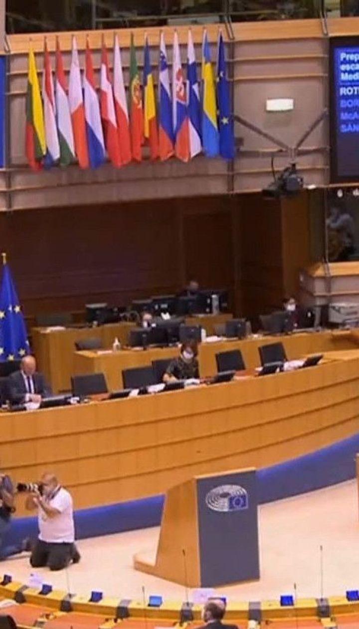 Європарламент може прийняти резолюцію, у якій не визнає результати виборів у Білорусі