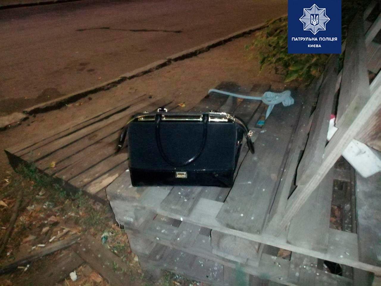 Викрадена сумочка
