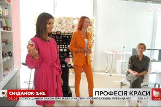 """О профессии: журналистка """"Сніданку"""" на день стала представителем Avon и поделилась впечатлениями"""