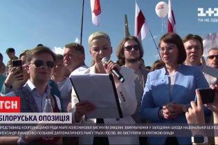 У Білорусі висунули офіційні звинувачення Марії Колесниковій