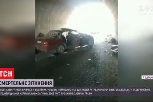 Внаслідок ДТП в Одеській області одна людина загинула, двоє травмовані