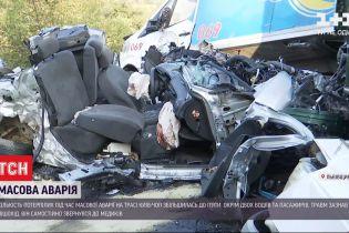 """До пяти увеличилось количество пострадавших в ДТП на трассе """"Киев-Чоп"""""""