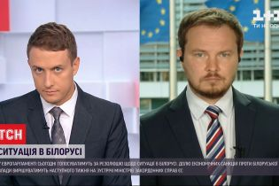 Резолюції Європарламенту про ситуацію в Білорусі і отруєння Навального: що міститимуть документи