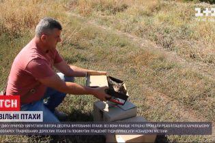 У Харківській області на волю випустили птахів, які пройшли реабілітацію у зоопарку