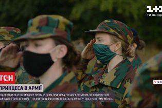 Учится стрелять и ходить строем: 18-летняя принцесса Элизабет вступила в военную школу